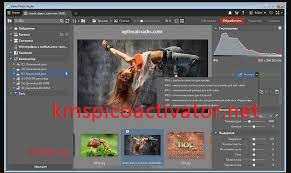 Zoner Photo Studio X Crack 19.2109.2.342
